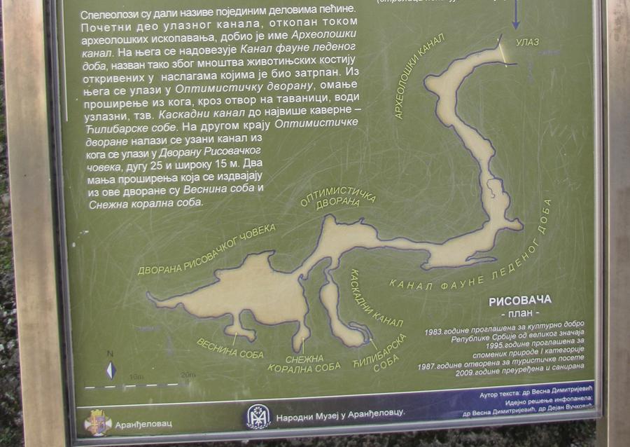 Plan pećine Risovača