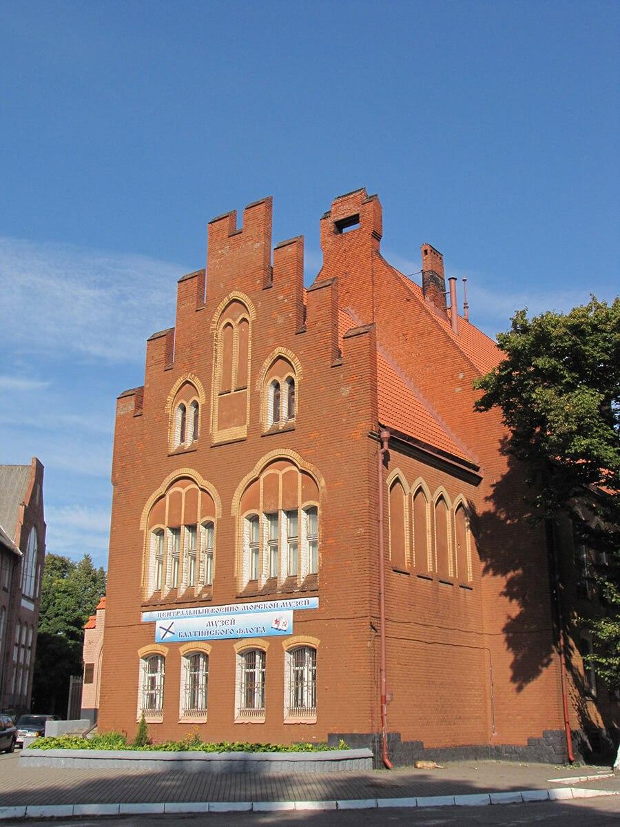 Baltijsk - Muzej Baltijskogo flota