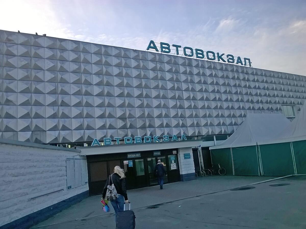 Kaliningrad bus station