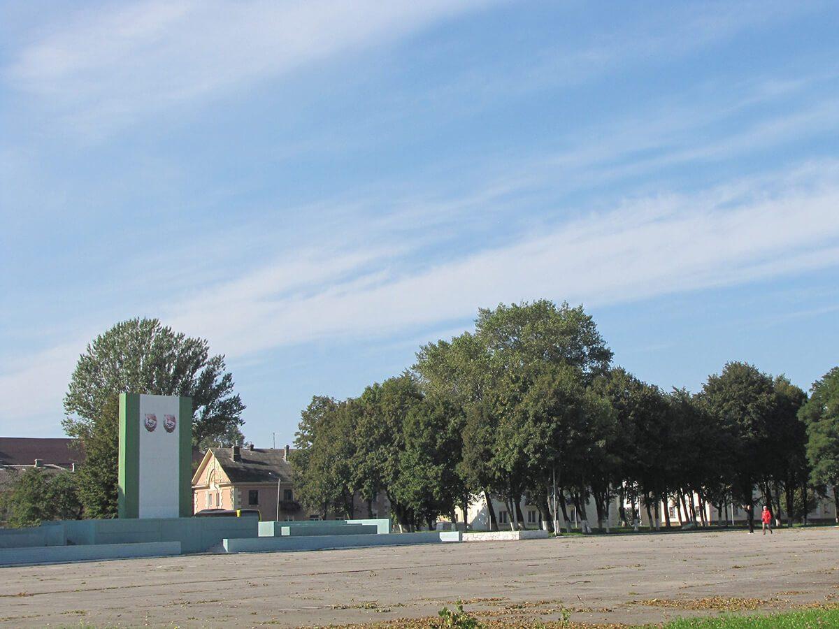 Memorial Baltijskaya slava