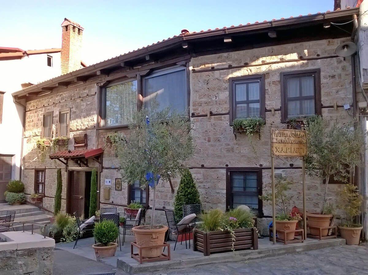 Edesa Hagiati Guesthouse