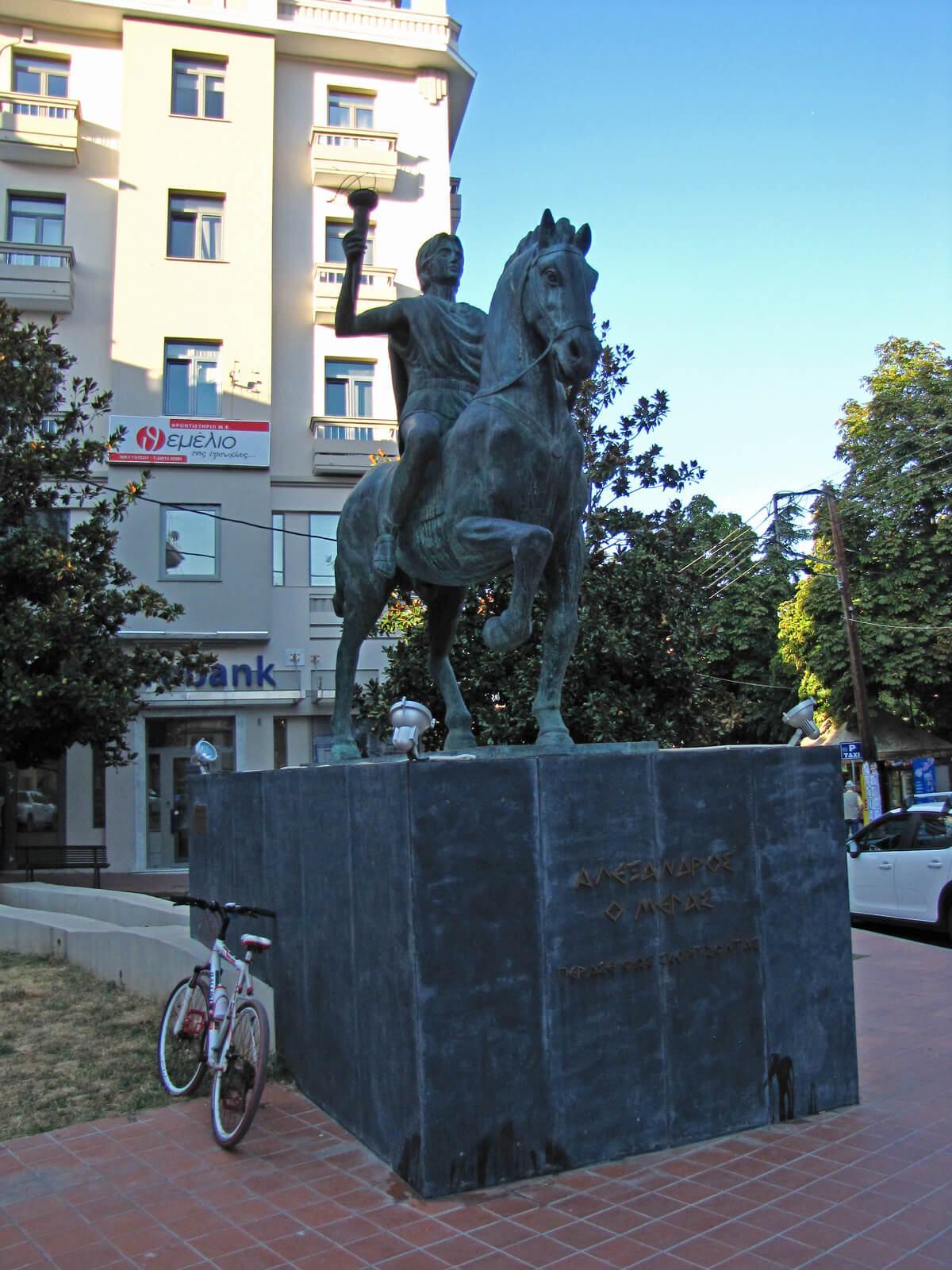 Edesa spomenik Aleksandru Makedonskom