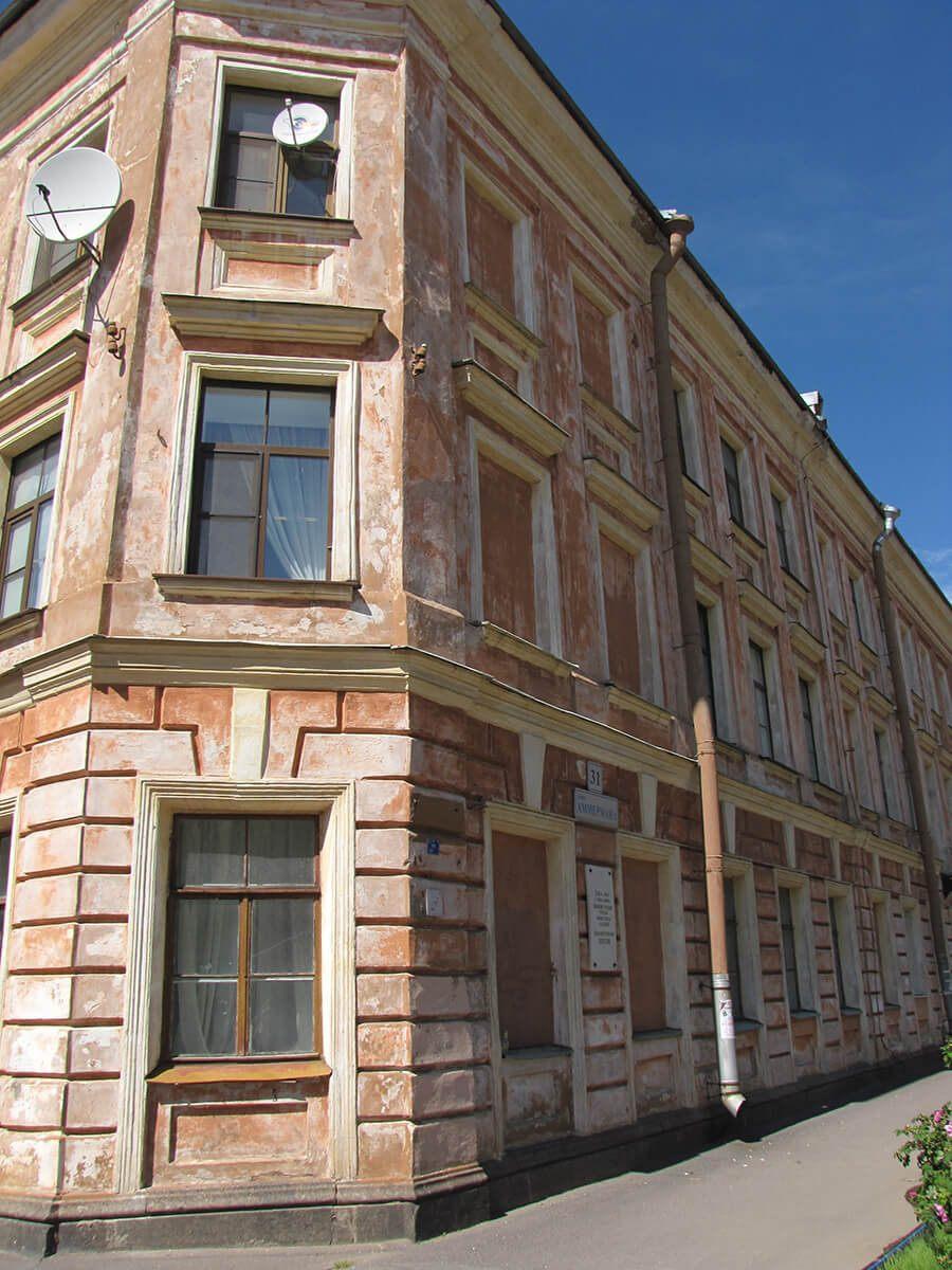 Zgrada u kojoj je živeo pronalazač Aleksandar Popov - Kronštat