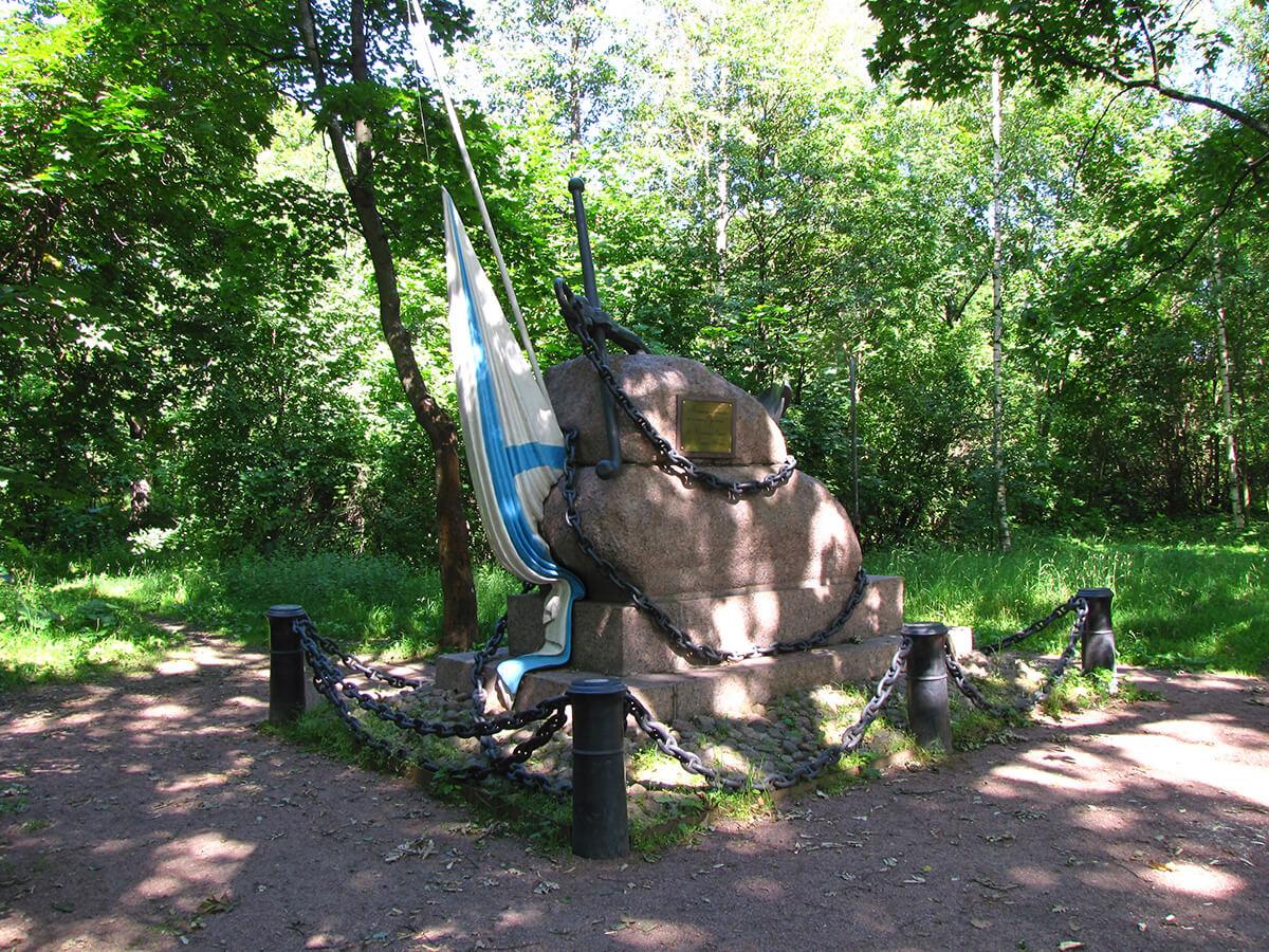 Kronštat - Spomenik posadi škune Opričnnjik