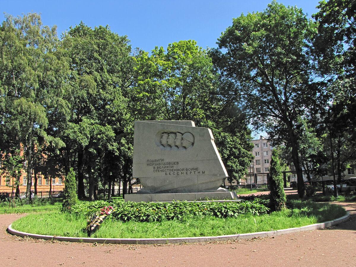 Kronštat - spomenik radnicima zavoda za remont borodova