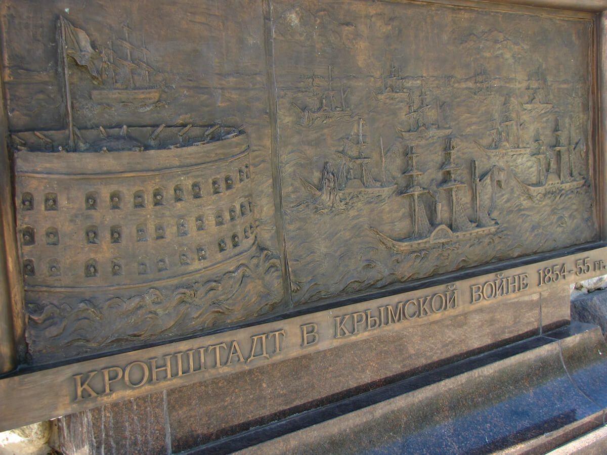 Reljef - Kronštat u Krimskom ratu