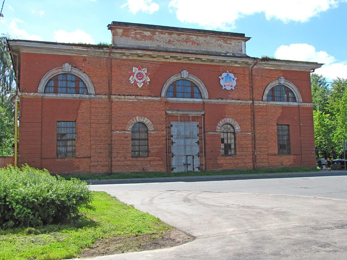 Kronštat, zgrada arsenala