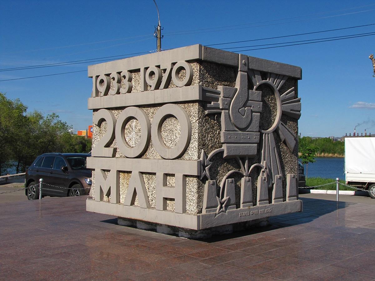 200 millionov tonn stali