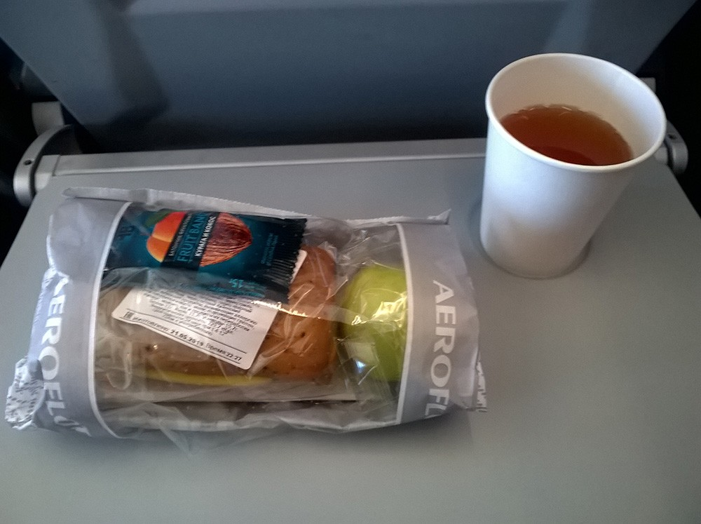 Aeroflot meal