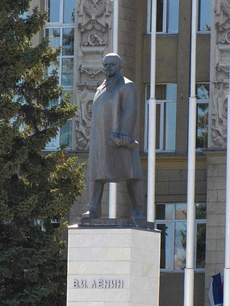 Pamyatnik Leninu Magnitogorsk
