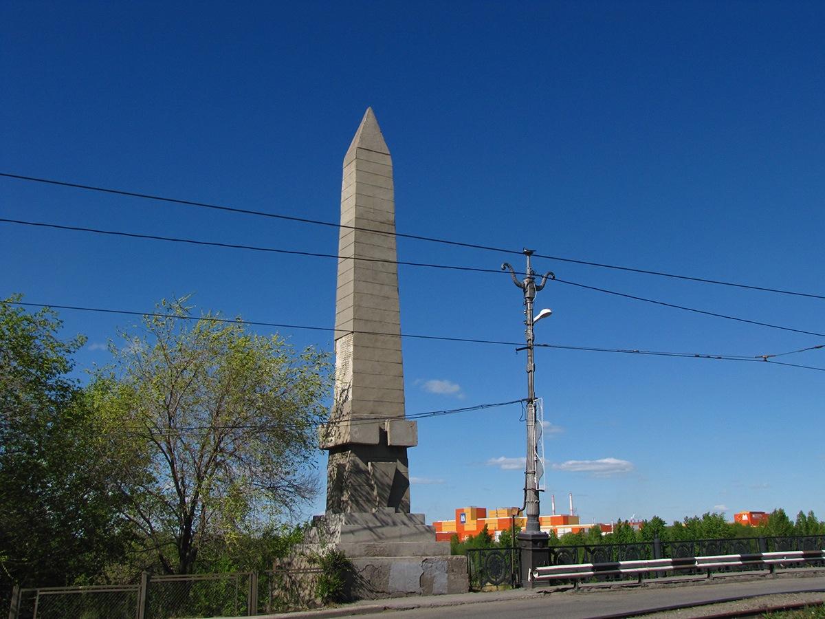 Magnitogorsk Centralny j perekhod obelisk