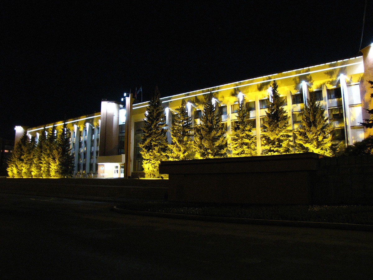 Здание администрации Магнитогорска