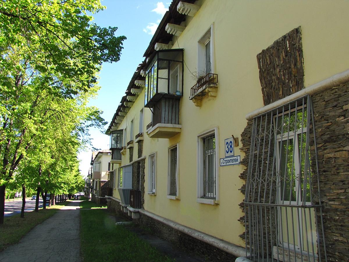 Немецкий квартал Магнитогорск