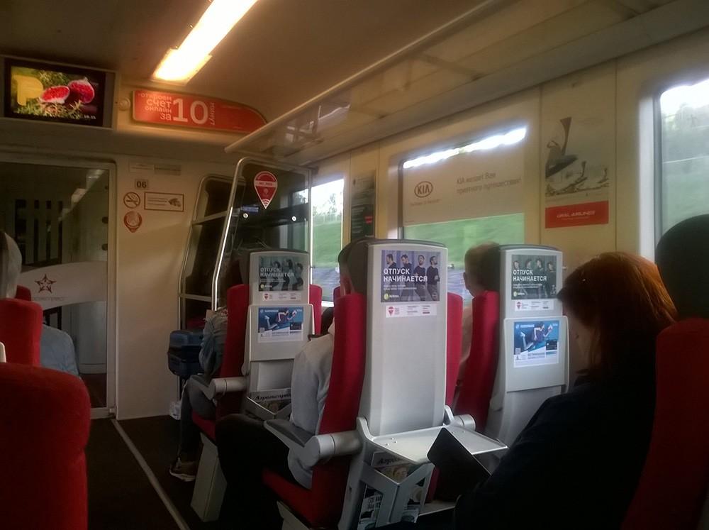 Inside Aeroexpress train