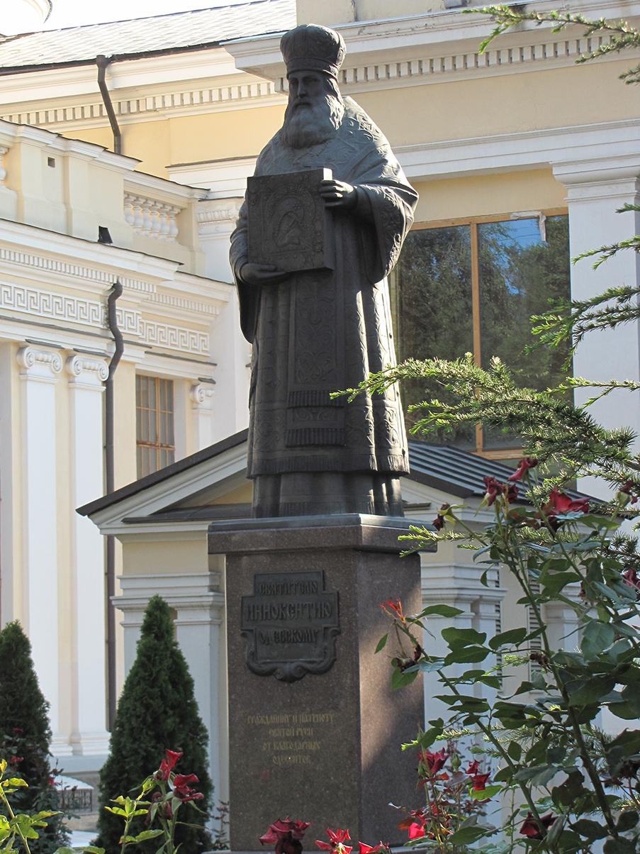 Odessa Pamyatnik svyatitelu Innokentiyu Odesskomu