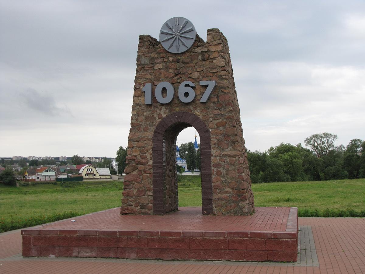 Orsha 1067