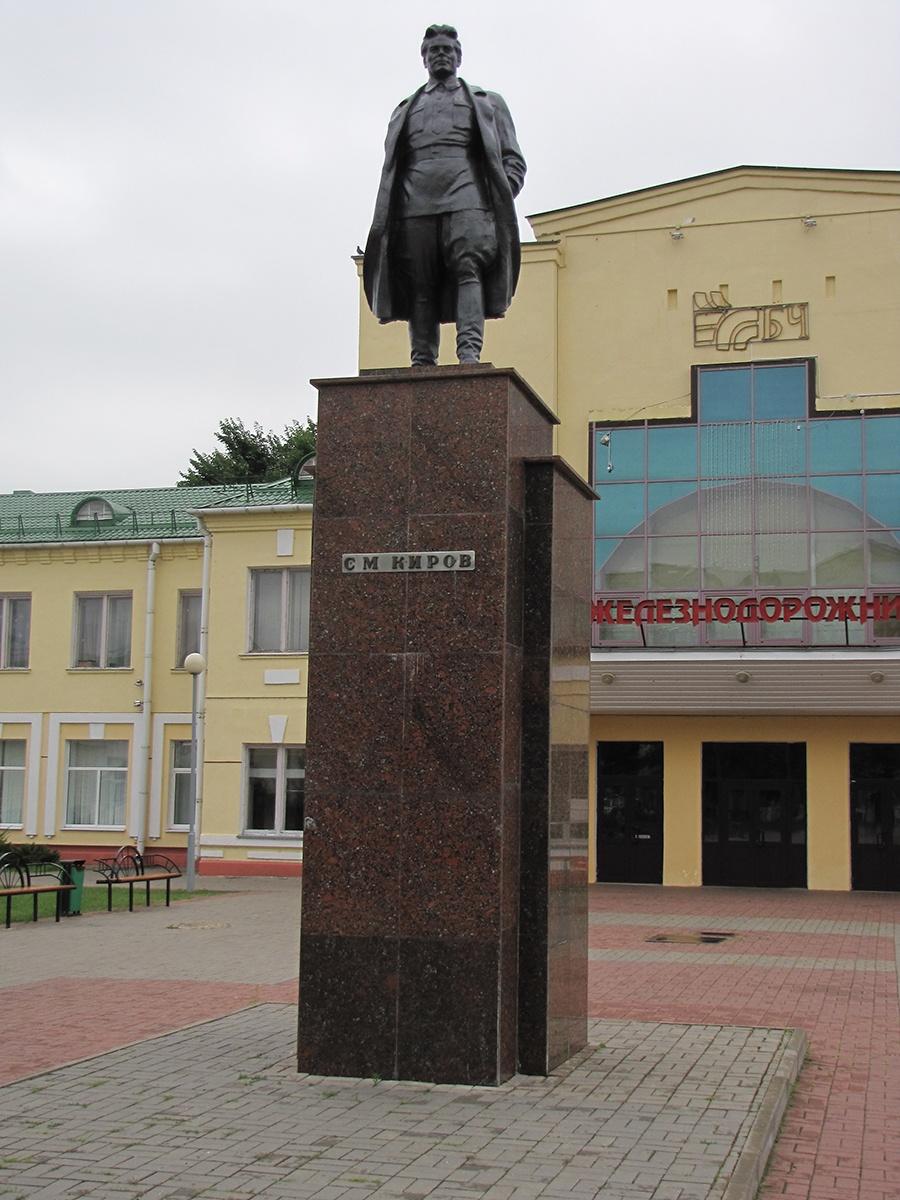 Pamyatnik Kirovu-Orsha
