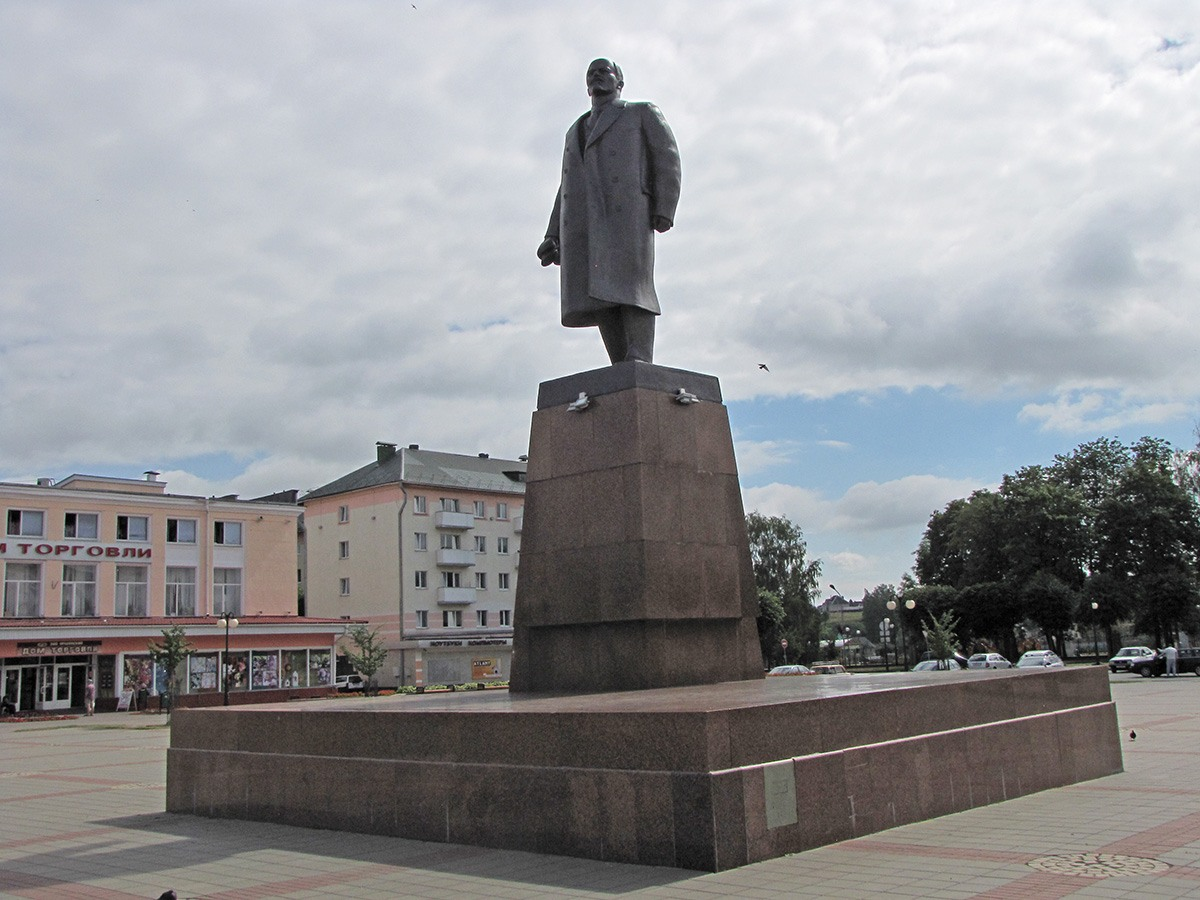 Pamyatnik Leninu Orsha