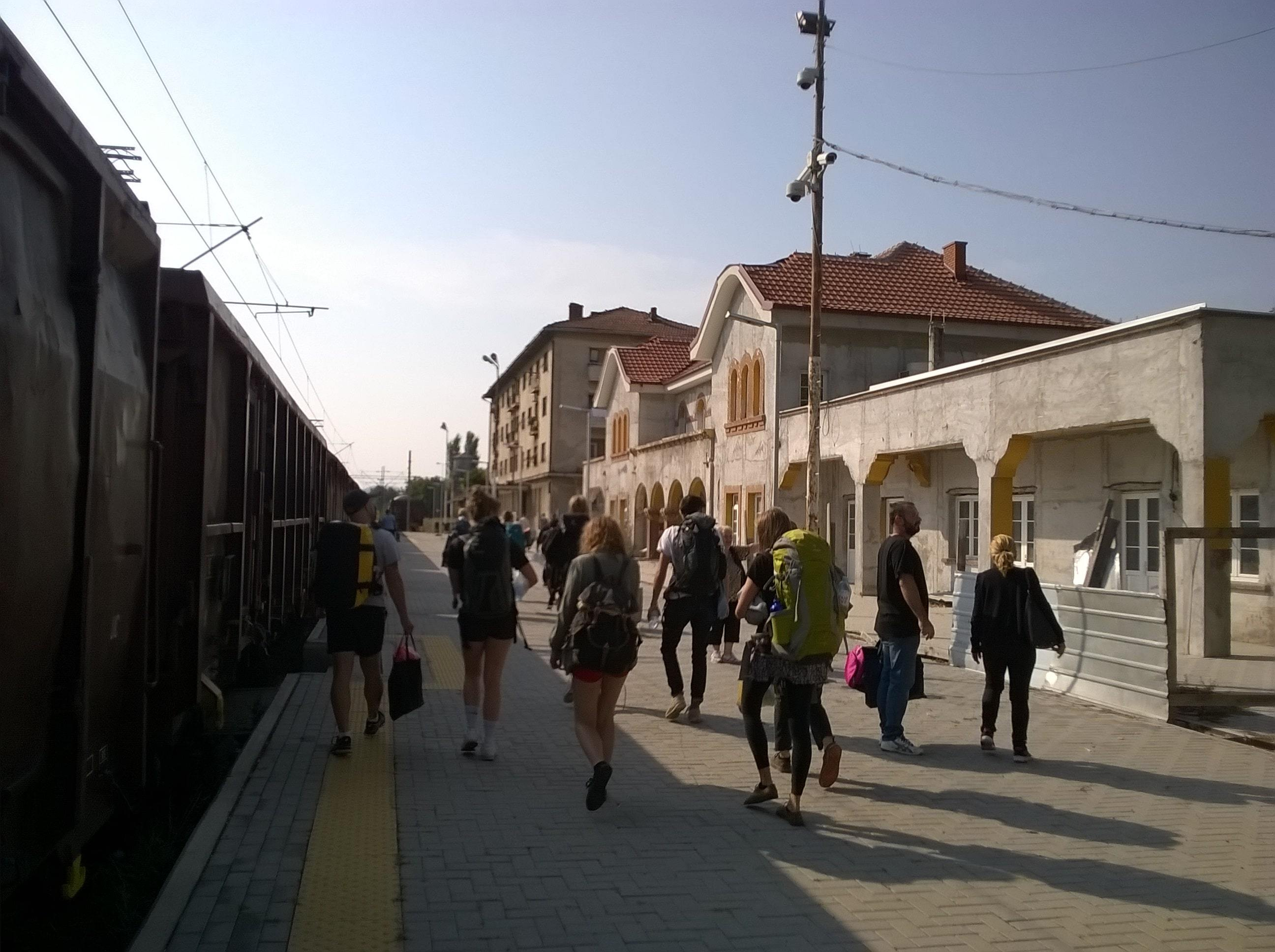 Gevgelia Railway Station