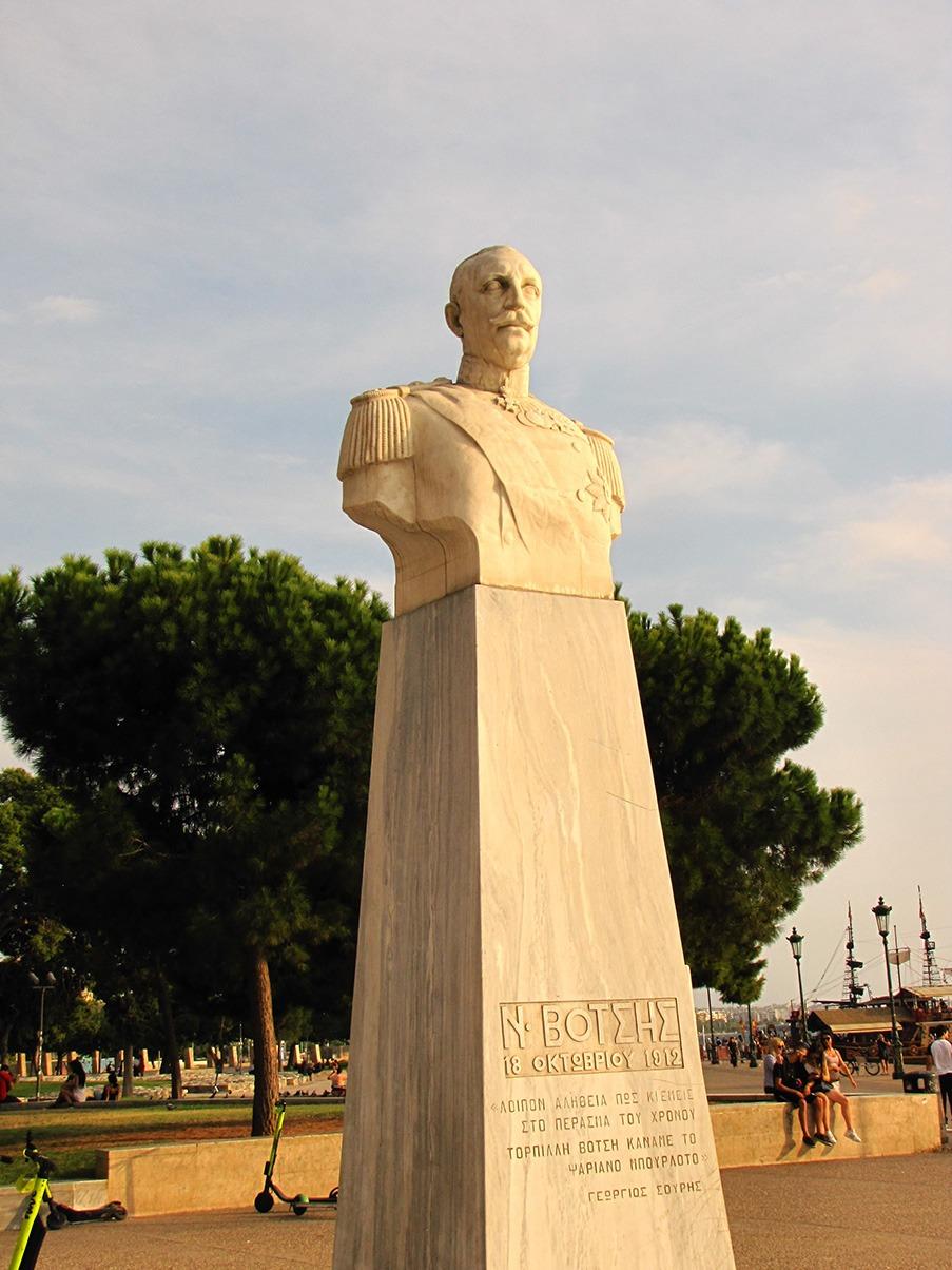 Nikolaos Votsis Bust