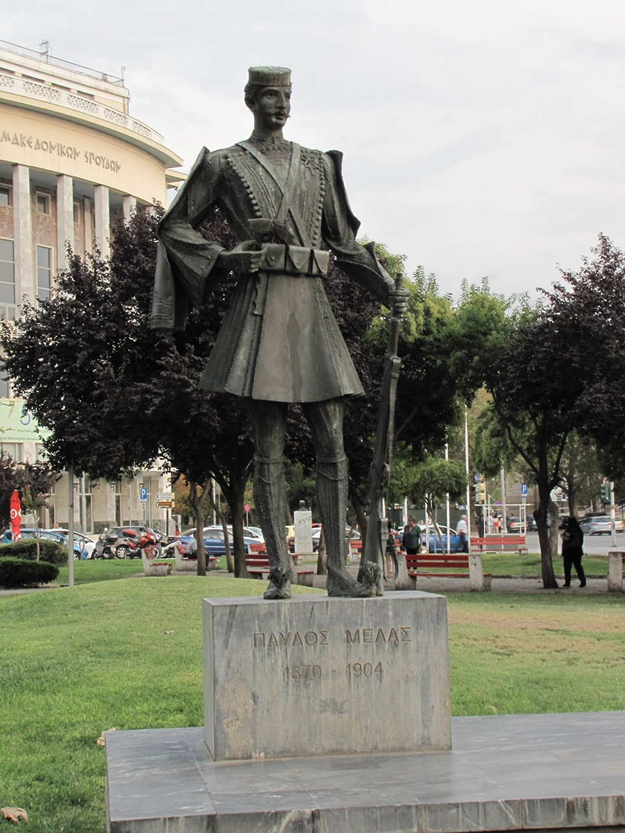 Pavlos Melas Thessaloniki