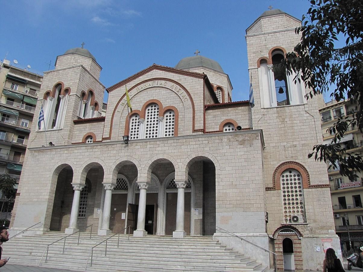 Thessaloniki Church Panagia Dexia