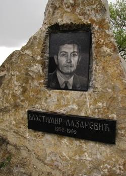 Zastavnik Vlastimir Lazarević