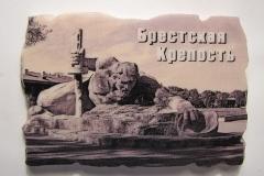 Souvenir magnet Brestskaya krepost
