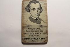 Souvenir magnet Immanuel Kant
