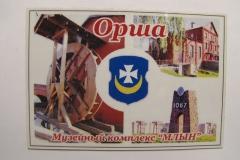 Souvenir magnet Orsha 1