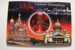 Souvenir magnet Sankt-Peterburg