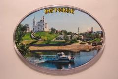 Souvenir magnet Vitebsk