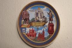 Souvenir plate Kaliningrad