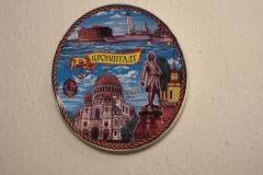 Souvenir plate Kronstadt