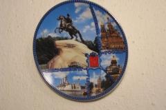 Souvenir plate Sankt-Peterburg