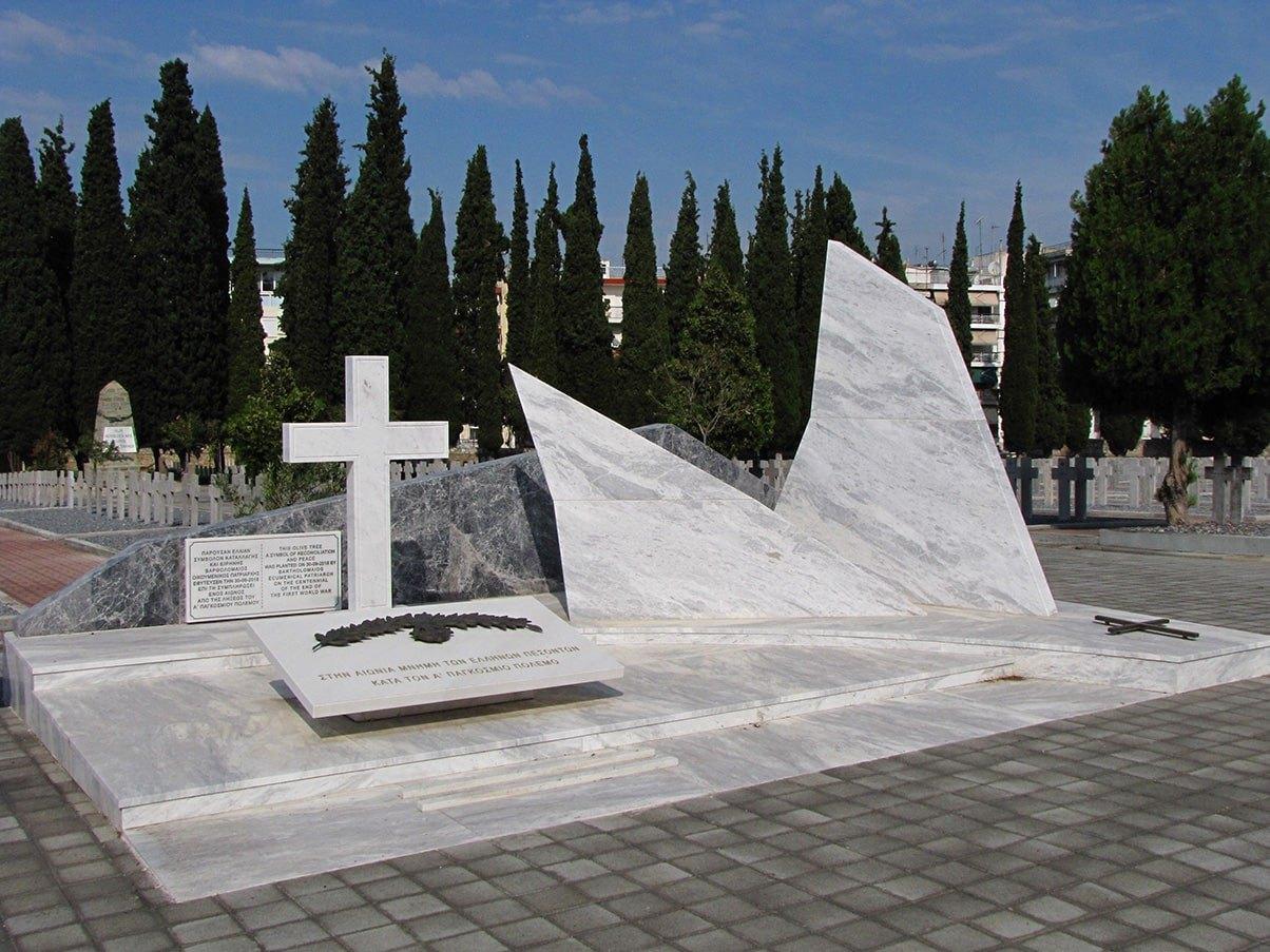 Zejtinlik spomenik grckim vojnicima
