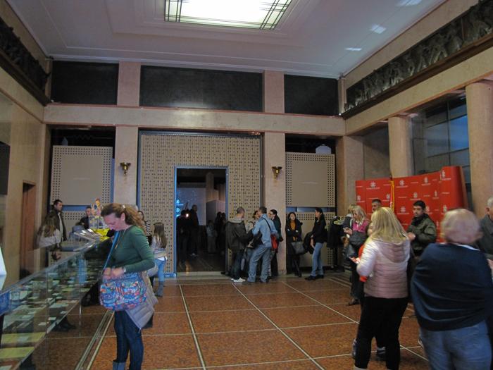 Hol Istorijskog muzeja Srbije
