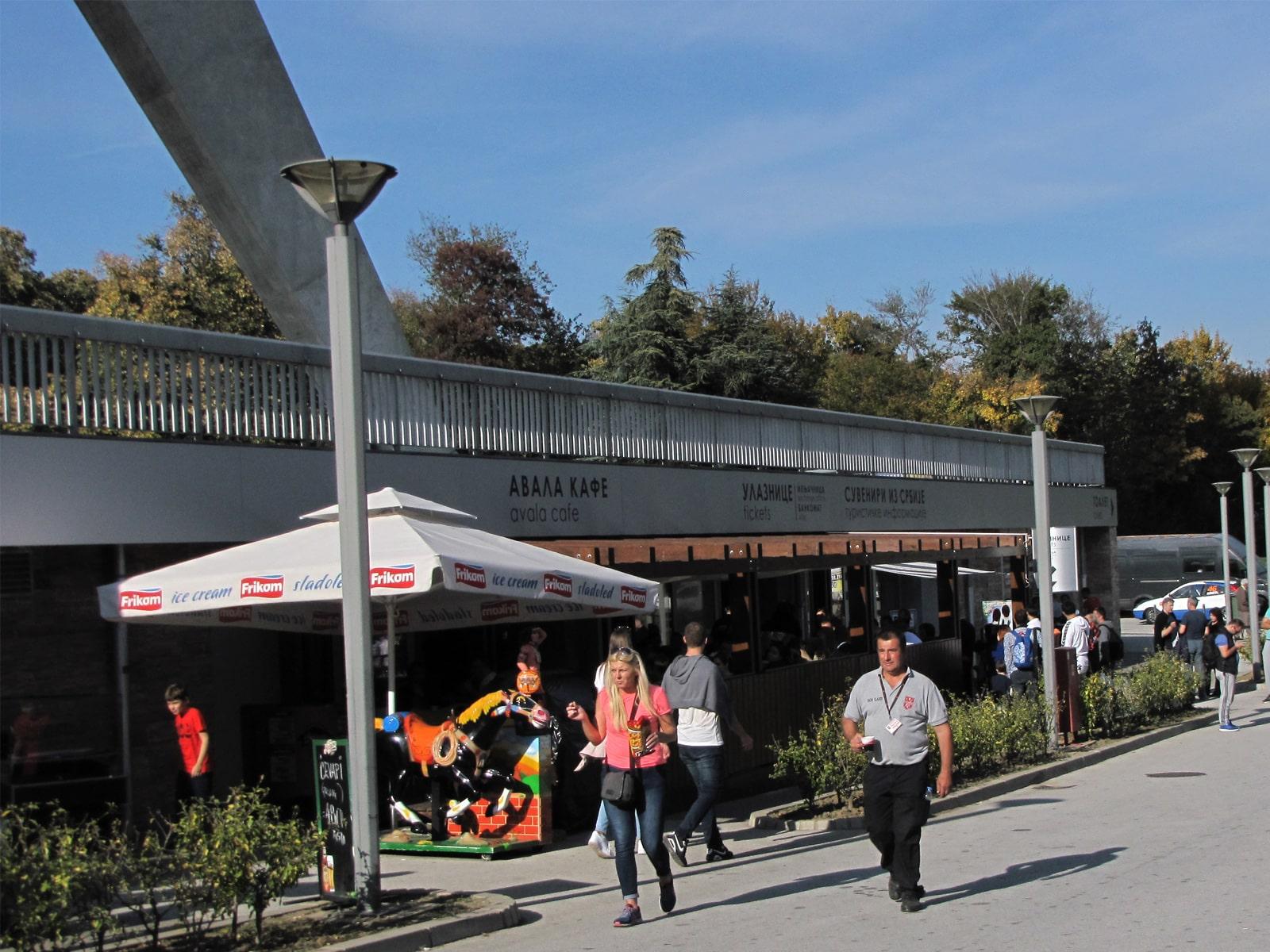 Avalski toranj - Kafic i etno prodavnica
