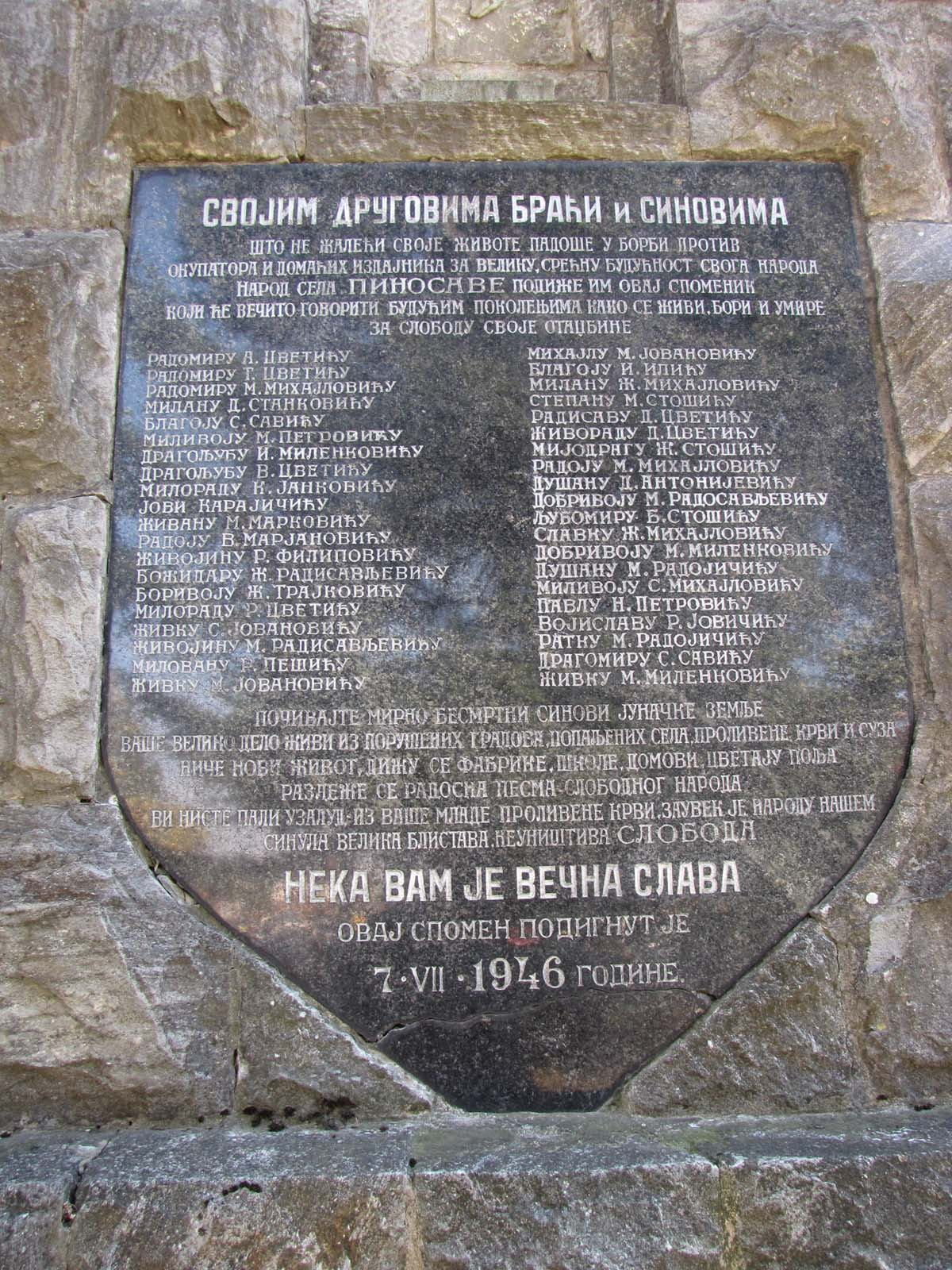 Spomenik palim borcima Pinosava