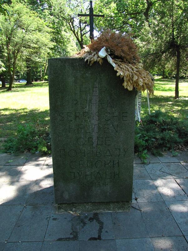 Spomenik srpskim junacima