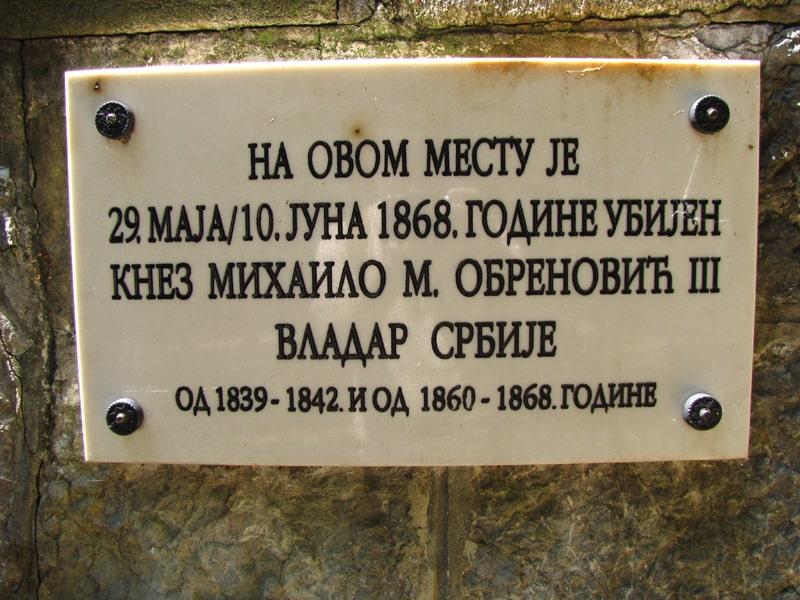 Tabla na mestu ubistva kneza Mihaila u Košutnjaku