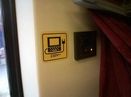 Outlets in train