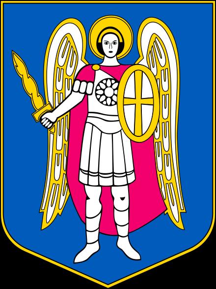 Gerb Kiev
