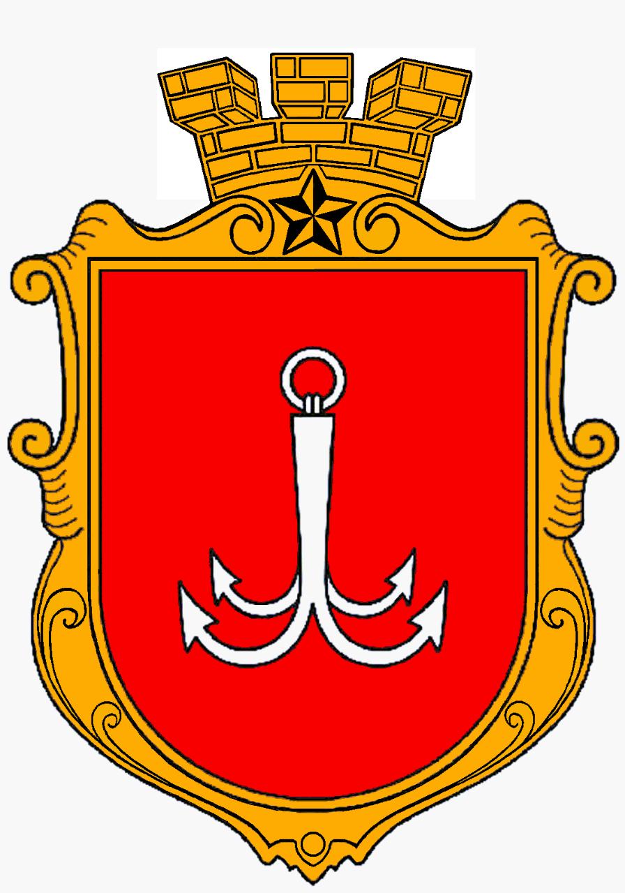 Gerb Odessa