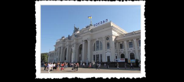 Železnička stanica u Odesi