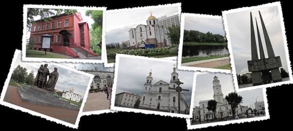 Vitepsk